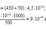 Гидролиз хлорида серебра (i) (agcl), уравнения и примеры