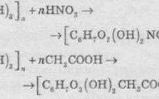 Формула крахмала в химии