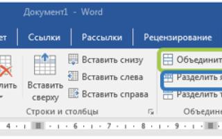 Рамки для курсовой работы в word