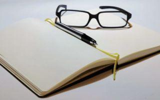 Как написать монографию