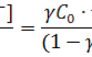 Гидролиз фосфатов, уравнения и примеры