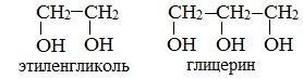 Спирты: строение, изомерия, свойства и примеры