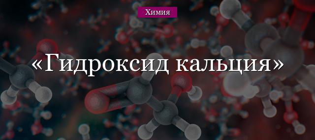 Молярная масса гидроксида калия (koh), все формулы