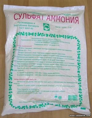 Формула сульфата аммония в химии