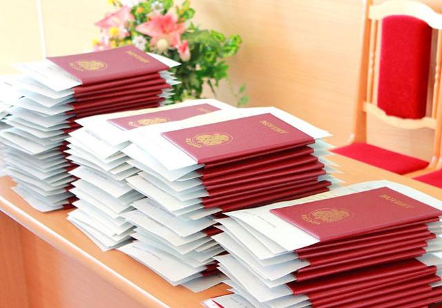 Красный диплом сколько четверок допускается в 2020 году