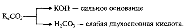 Гидролиз ацетата алюминия (al(ch3coo)3), уравнения