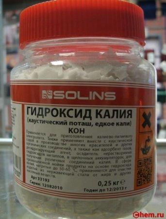 Формула гидроксида калия в химии
