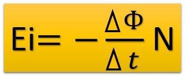 Формула ЭДС