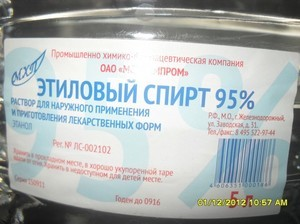 Формула метилового спирта в химии