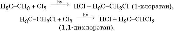 Формула этана в химии