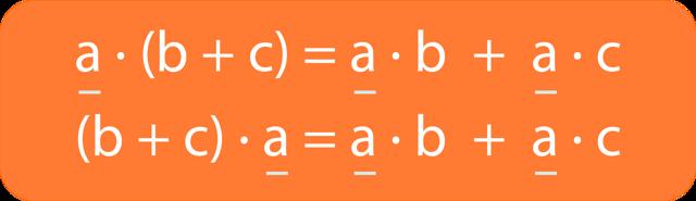 Свойства умножения чисел, с примерами