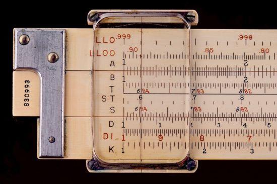 Логарифмическая линейка, рисунок и примеры решений