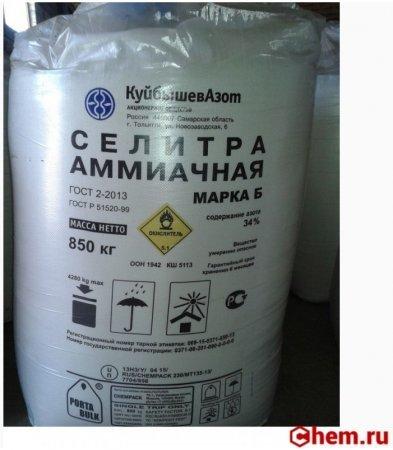 Гидролиз нитрата аммония (nh4no3), уравнения и примеры