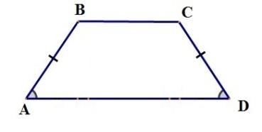 Свойства диагоналей трапеции, с примерами