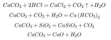 Формула известняка в химии