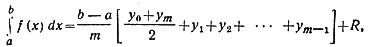 Приближенное вычисление определенного интеграла