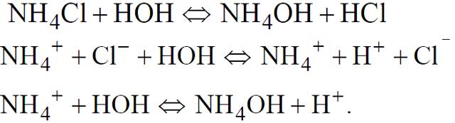 Гидролиз ацетата натрия (ch3coona), уравнения