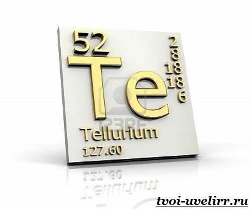 Строение атома теллура (te), схема и примеры
