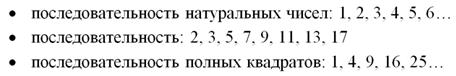 Ограниченные последовательности, формулы и примеры