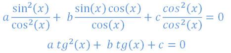Тригонометрические уравнения, примеры решений