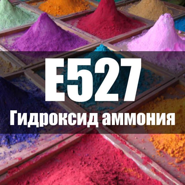 Формула гидроксида аммония в химии