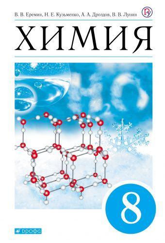 Физические и химические свойства кислот
