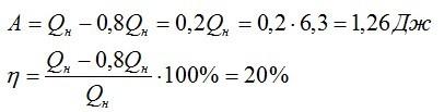 Мощность и КПД в физике, формулы и примеры