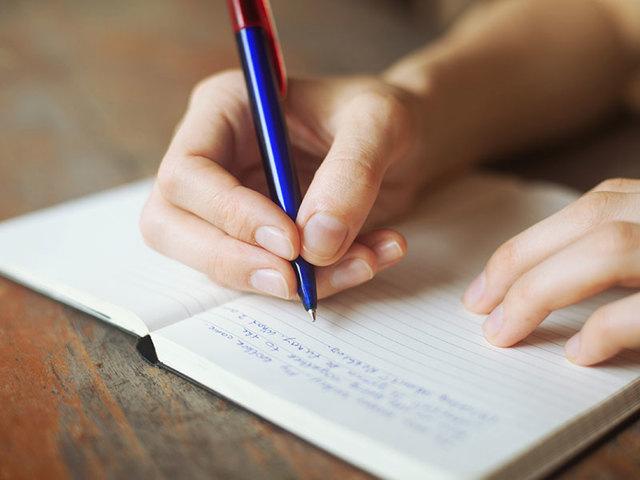 Введение в эссе, пример