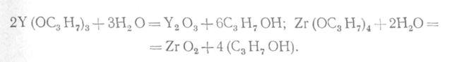 Строение атома циркония (zr), схема и примеры