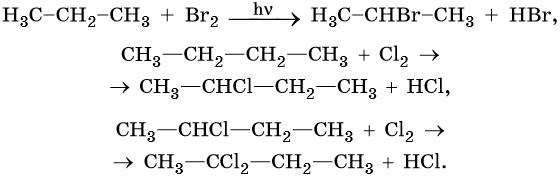 Формула углеводорода в химии