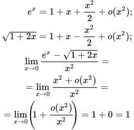 Формула Тейлора для разложения функции