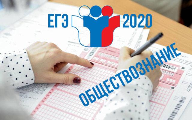 Эссе образец оформления 2020