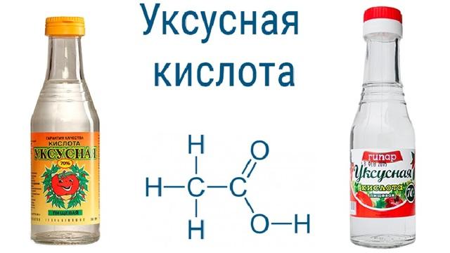 Молярная масса уксусной кислоты (ch3cooh)