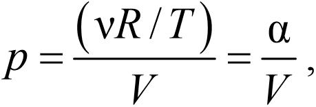 Газовые законы, все формулы и примеры решений