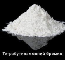 Формула бромида аммония в химии