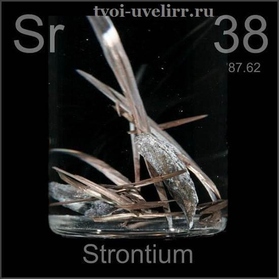 Строение атома стронция (sr), схема и примеры