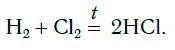 Физические и химические свойства водорода