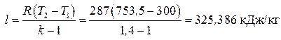 Формула адиабатического сжатия