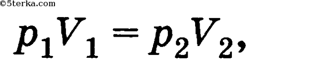 Концентрация молекул, теория и примеры