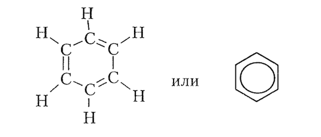 Молярная масса бензола (c6h6), формула и примеры