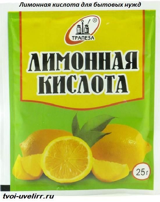 Формула лимонной кислоты в химии