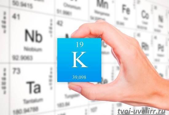 Молярная масса калия (k), формула и примеры