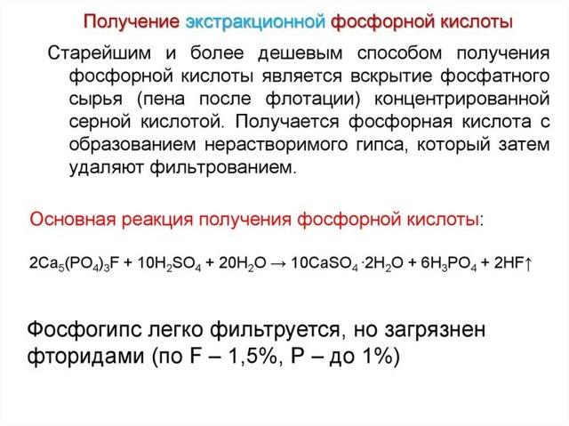 Молярная масса фосфора (p), формула и примеры